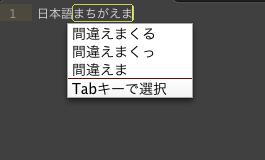 スクリーンショット 2013-05-26 22.47.20