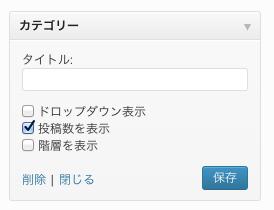 スクリーンショット 2013-09-02 10.47.21