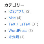 スクリーンショット 2013-09-02 10.56.03