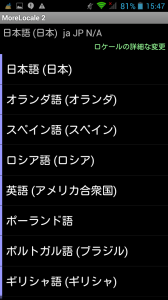 Screenshot_2014-01-03-15-47-41