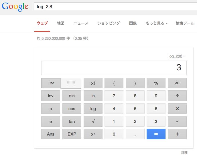 スクリーンショット 2014-01-24 9.36.16