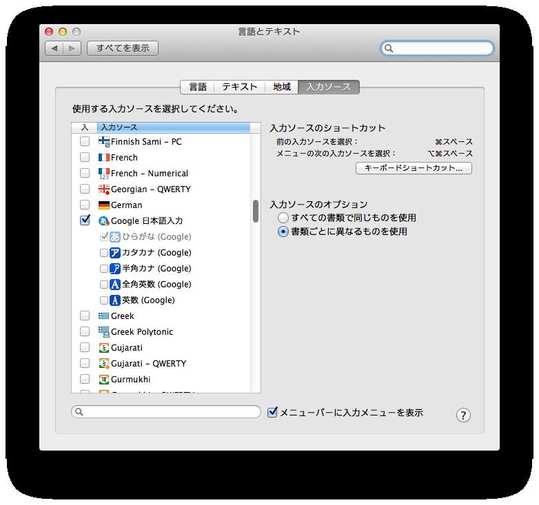 スクリーンショット 2014-09-18 0.03.59